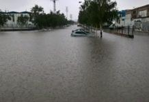 uritiasolo inundación