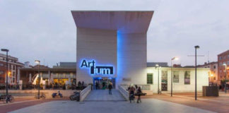 baño Artium_fachada_principal