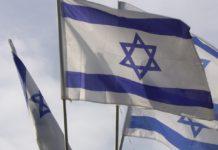 judíos israel