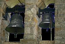 campanadas cotillón vitoria